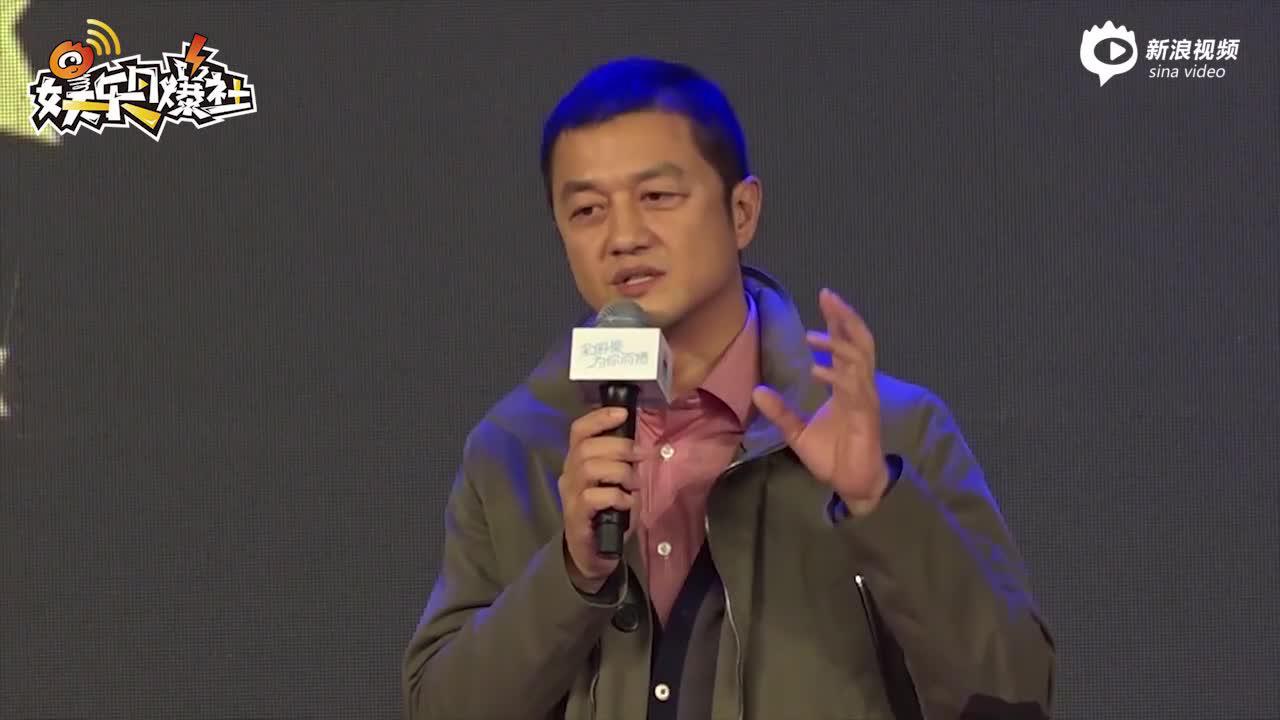 李亞鵬還要做地產 總投資61億在贛州造中國文谷