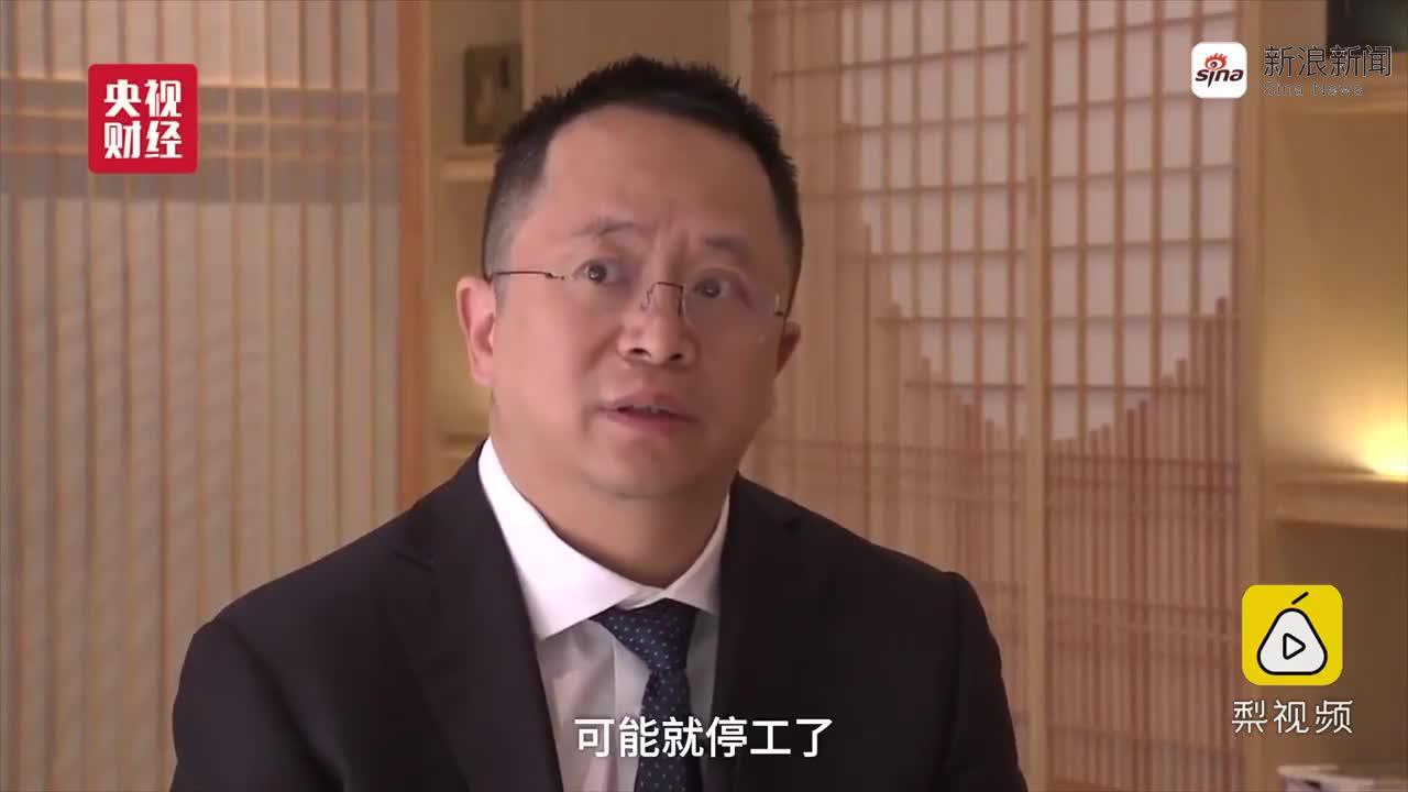 周鸿祎:董明珠说互联网没有制造业重要,... 来自老板联播 - 微博