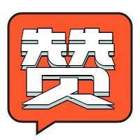 2019西三角品牌影响力百强:贵州这九家企业入选!