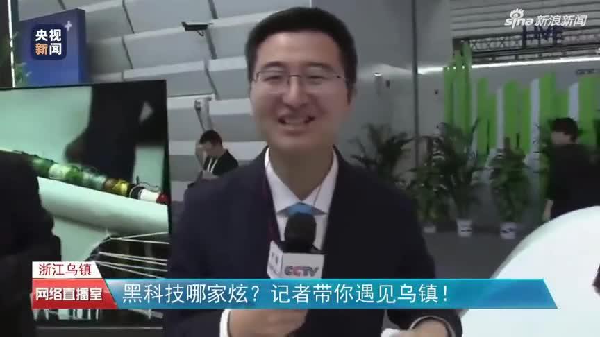 视频-央视记者为啥总戴耳机?音频曝光后网友大呼有趣