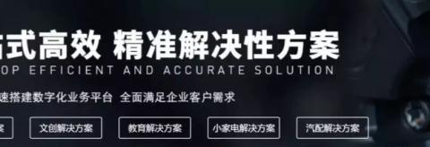 """蜂鸟发现&大秦三维举办""""3D打印运营商支持中心""""授牌仪式"""