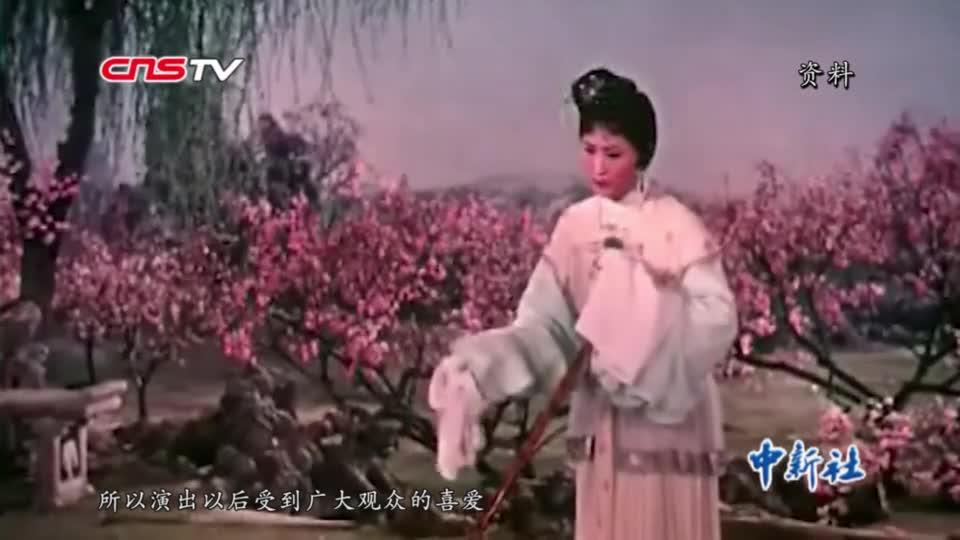 """94岁""""林妹妹""""王文娟:越苑春秋  梦圆""""红楼"""""""