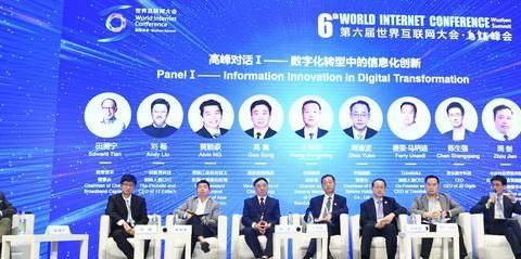 世界互联网大会上,李彦宏、雷军、丁磊、王兴、张勇都说了啥?