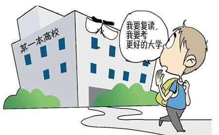 一位四川上大学的河南新生,不适应想退学,真实的原因父母挺赞成