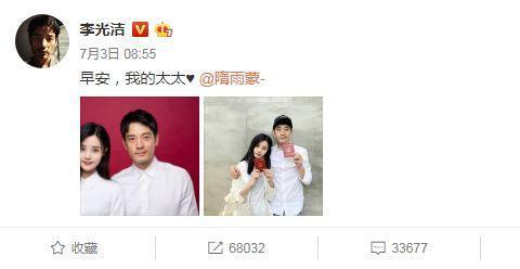 被邓超抛弃后,她头婚嫁李光洁二婚嫁刘烨,一个女演员的自毁