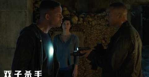 双子杀手全球票房遇冷 李安在探索电影技术上的敢为人先