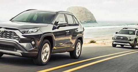 丰田全新一代RAV4荣放售价曝光,油耗仅4.7L,比途观更划算