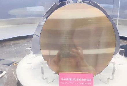 中国芯合肥造 你的手机电脑芯片可能来自这里