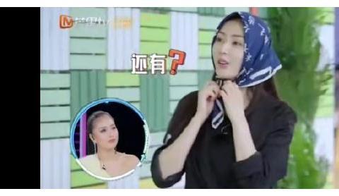 星闻:赵薇、杨幂、迪丽热巴、杨洋、吴亦凡、王俊凯、华晨宇