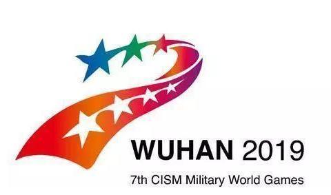 世界军人运动会中国代表团收获满满。