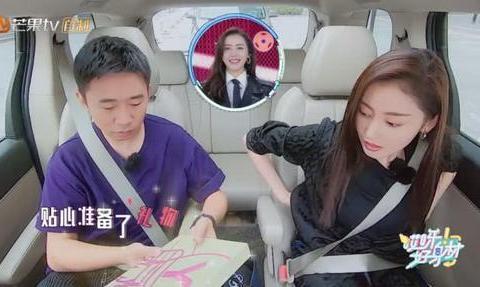杜海涛解释卖杨迪送的礼物,毫无歉意的模样,网友:太现实了!