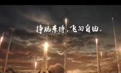 吴京电影《流浪地球》评分已经出炉,能否象《红海行动》一般逆袭