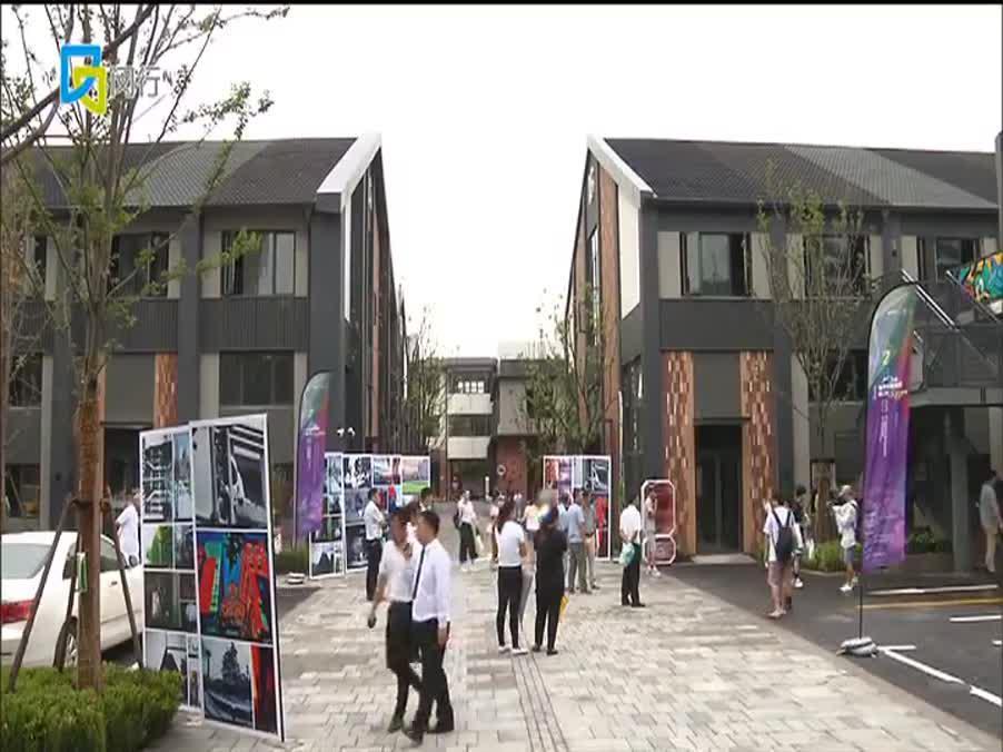 光华创意街区开园 闵行将新增一文创活力新地标