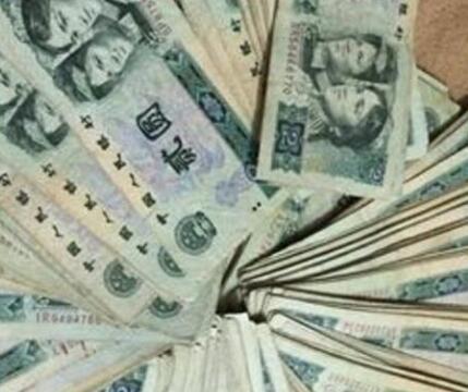 老钱币中如果遇到此面额的存在,留好别花,单张价值三万!