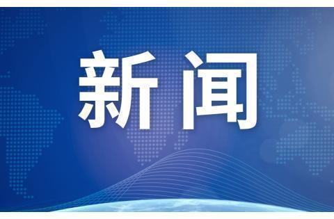 中国棒球队逆转韩国队拿下东京奥运落选赛资格
