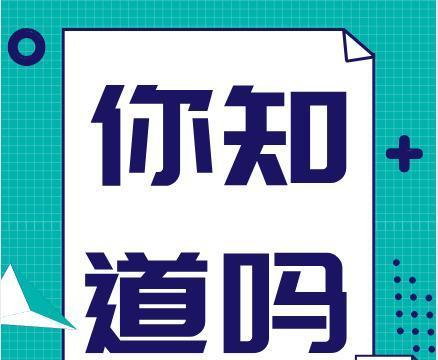 2019黑龙江通信管理局所属事业单位招聘面试公告