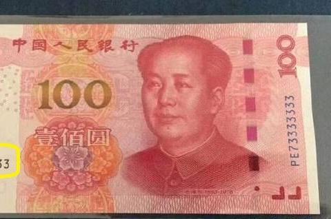 文化市场发现三张罕见纸币,尤其最后一张,增值20倍,你有吗?