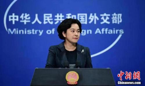 中方称愿推动中印尼关系发展和各领域务实合作更上一层楼
