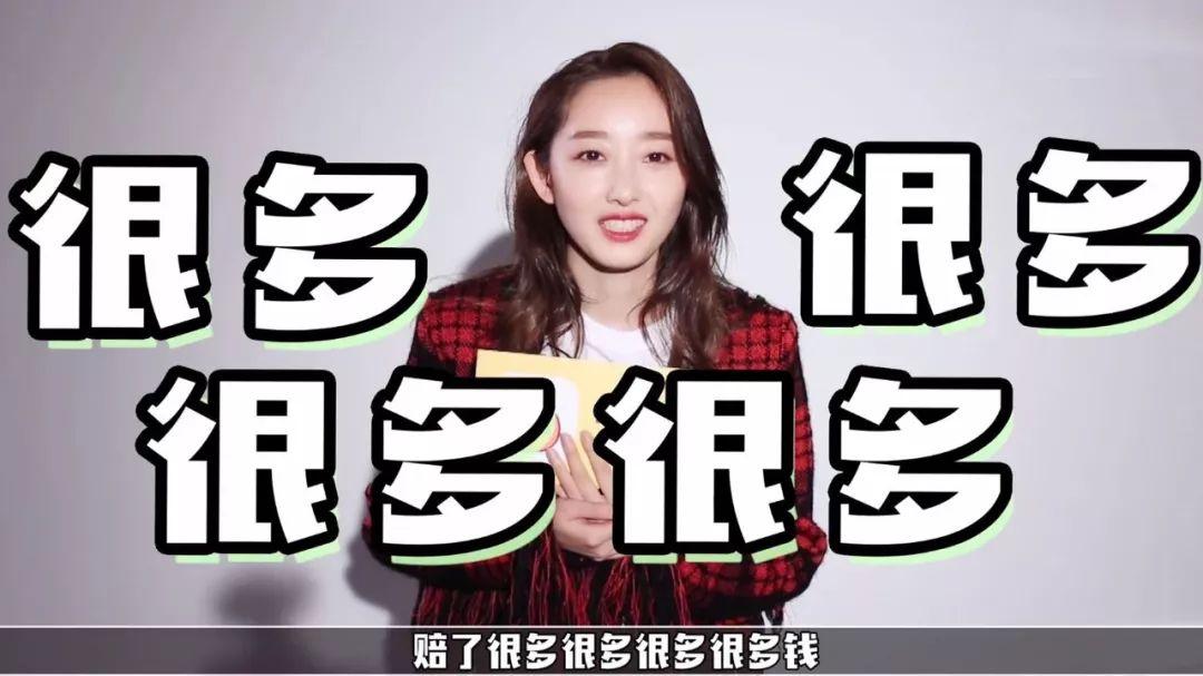 """蒋梦婕的两次退赛,把自己的好名声也""""劝退""""了"""