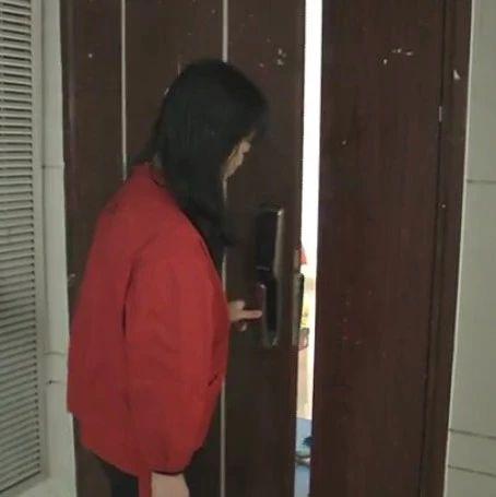 南昌:买了指纹锁一年后,她却不敢出门了!