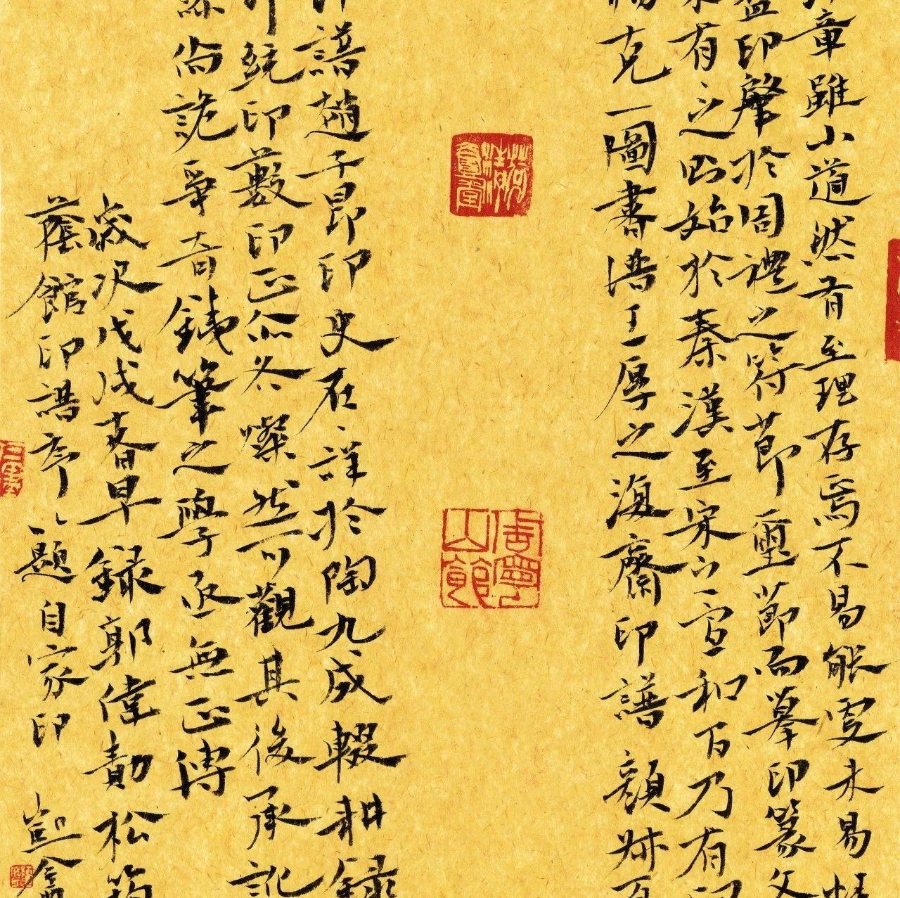 陈胜凯——印章虽小道,然有至理存焉