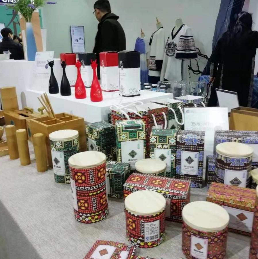 2019中国(贵州)国际民族民间工艺品·文化产品博览会将举行多个主题展览