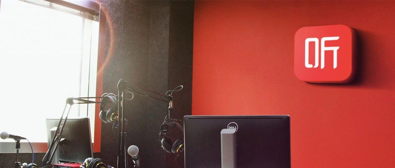 有声书主播上榜福布斯:内容创业正进入音频时代