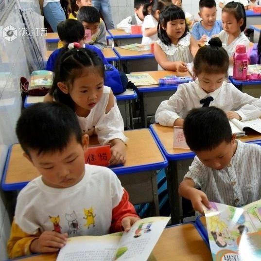 省里发文!江西教育将有大动作 老师家长速看