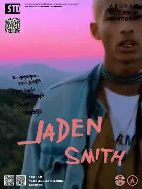 人气说唱歌手JadenSmith 上海站赠票福利名单