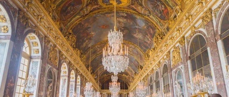 听说,凡尔赛宫里要开一家酒店?(内含福利)