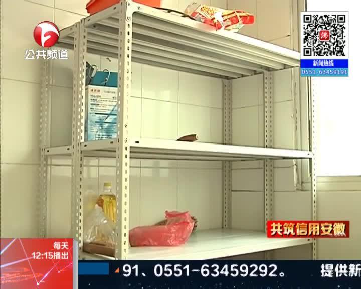 《新闻午班车》五河:学校老师吃饭挂账  要账多年要不到