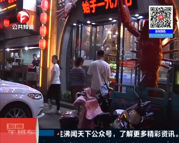 《新闻午班车》蚌埠:24小时面条街  特色美食也不少