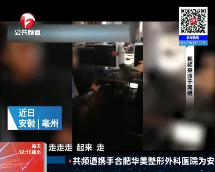 《新闻午班车》亳州:儿子偷钱父亲藏  父子双双被刑拘