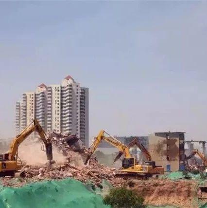 【拔钉】淄博首例司法拆除棚改项目终于动工了,另有7镇(办)土地征收获批复