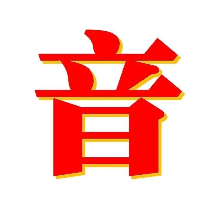 """达哥和这群""""珠江小黄人""""昨天快闪广州……"""