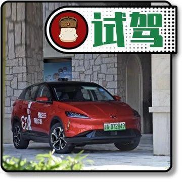 2020款小鹏G3,一辆纯粹且优点明显的车