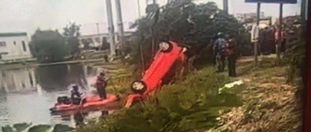 辅警开警车追查酒驾,司机坠水溺亡,死者家属将公安局和交警大队告上法庭