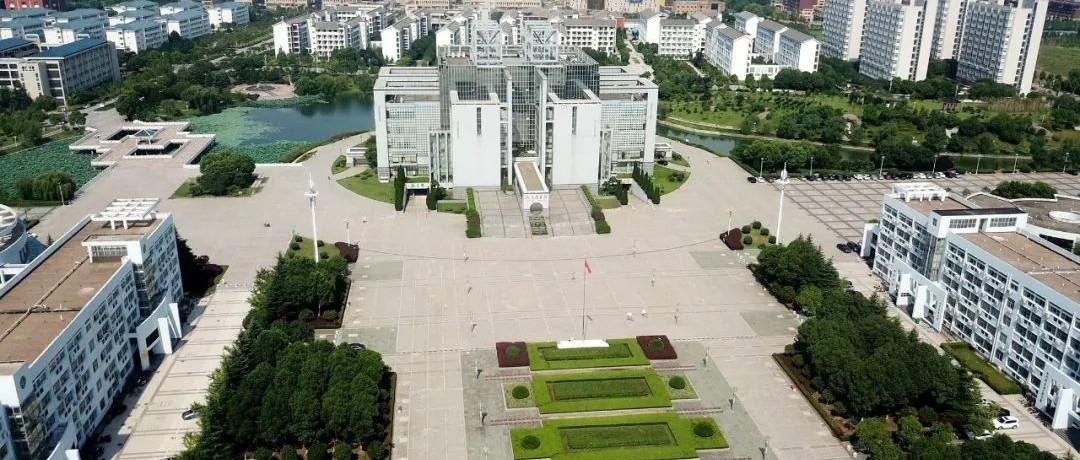 """""""城市之南  大有可观"""":大学向南,感受一座城市的人文与未来!"""