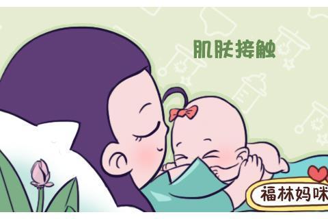 新生儿哭闹总吵夜?给宝宝做抚触,有效改善睡眠!简单实用易上手