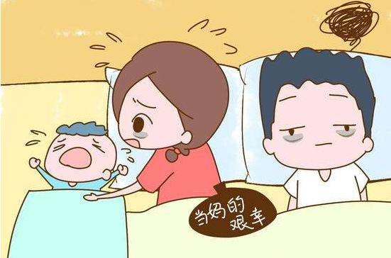 宝妈坐月子的时候,是否应该和丈夫分房睡?这些利弊早知道不后悔