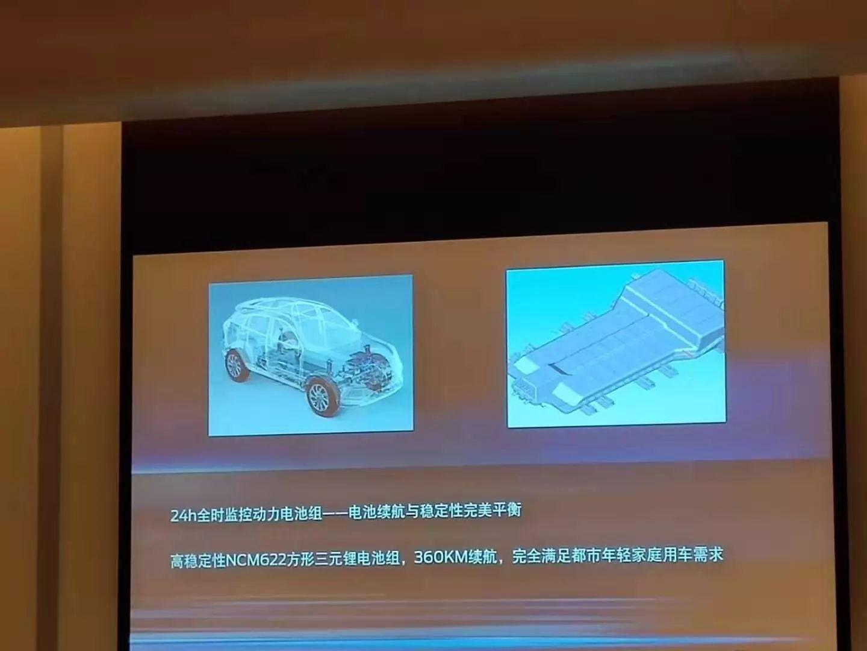 深度体验福特领界EV,三电系统、智能、底盘、服务是强项
