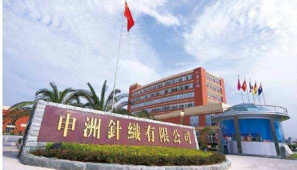 中国代工厂申洲国际宣布:将投资7亿为阿迪达斯在越南建厂