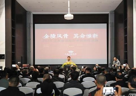2019江苏省国画院中国画作品展在山西摩诘美术馆开展