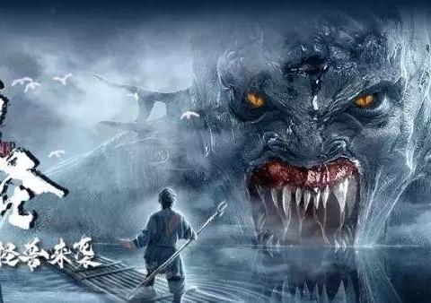 《水怪》2600万分账成优酷年榜第一,怪兽片也可以没有大特效?