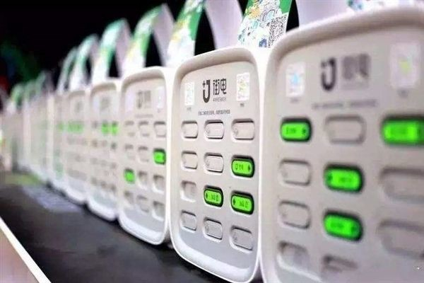 共享充电宝涨价 专家:消费习惯已培育,调价系必然