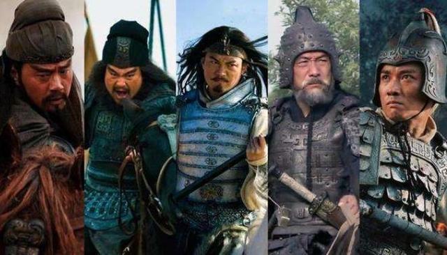 五虎上将备受刘备重用,但其后人为何不受刘婵重用?