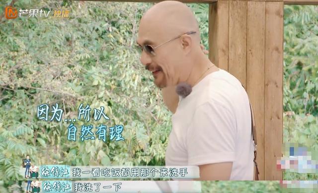 徐锦江用洗手液洗米被吐槽没常识,其实很多明星也没比他好哪去
