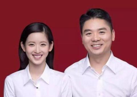 """""""奶茶妹妹""""为啥要嫁给刘强东?从座驾就能看出来,车如其人"""
