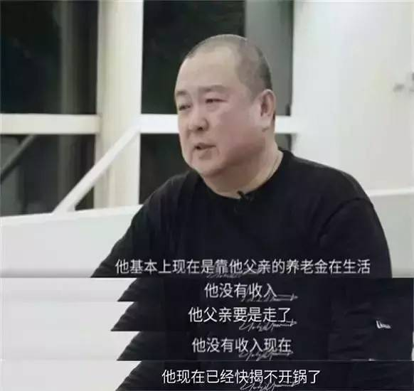黄海波靠父亲养老金生活,5年前曾在美购千万豪宅,妻子曾是股东