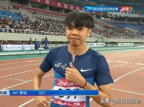 """""""凭46秒30、46秒61!谢智宇和罗浩成功入选中国田径400米接力队"""""""